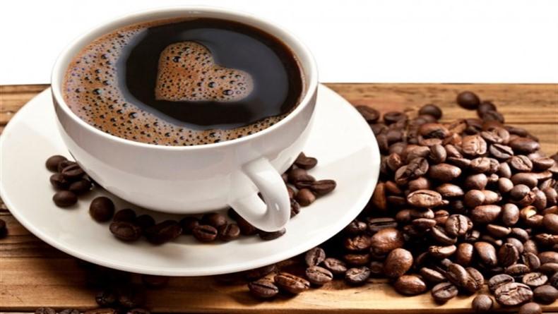 Kahveler Lügatı