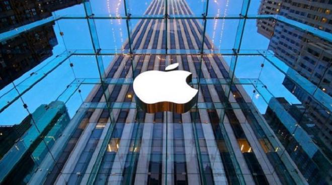 Apple'dan Yazılım Mühendisleri İçin Gizli İş İlanı