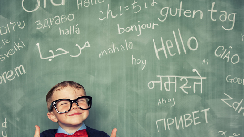 Dünya Üzerinde En Çok Oynanan Kelime Oyunu İle Dil Öğreniyoruz