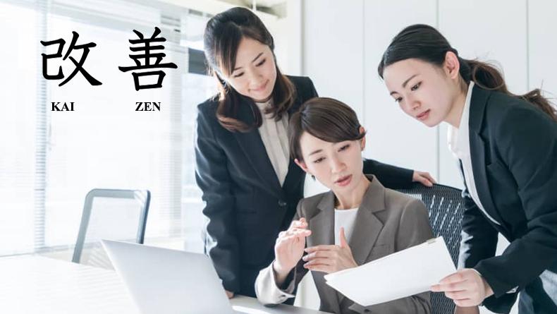 Öğrenci Kariyeri - Gündem, Kişisel Gelişim: Bir Japon Felsefesi, Kaizen Nedir ?