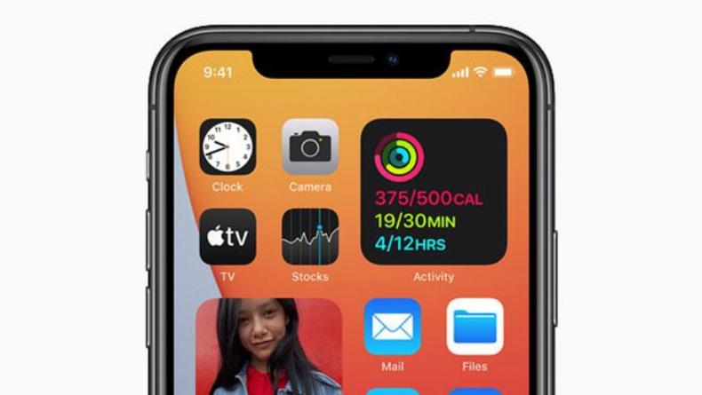 Öğrenci Kariyeri - : Instagram Kullanmıyorken Bile İzleniyor Muyuz?: iOS14'ün Şok Eden Güvenlik Açığı