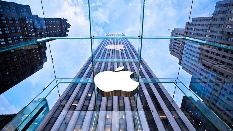Forbes Açıkladı: Apple Yine Zirvede