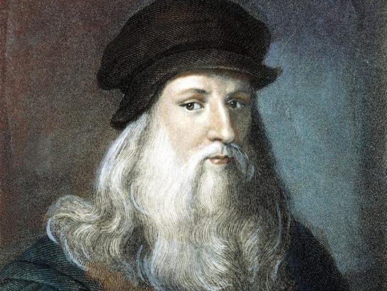 Öğrenci Kariyeri - : Bilim İnsanları Leonardo da Vinci'nin 500 Yıl Önce Çizdiği Kalp Parçasının İşlevini Keşfetti!