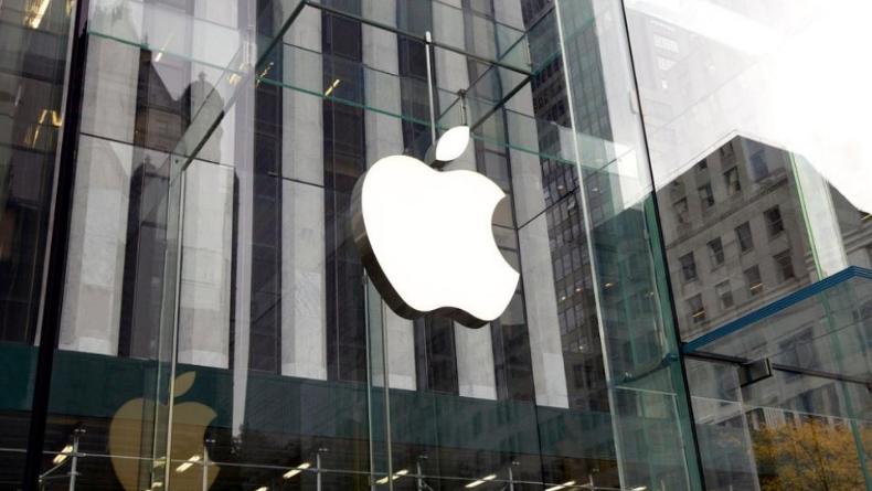 Apple'dan Beyrut'ta Yaşanan Patlamaya Yardım