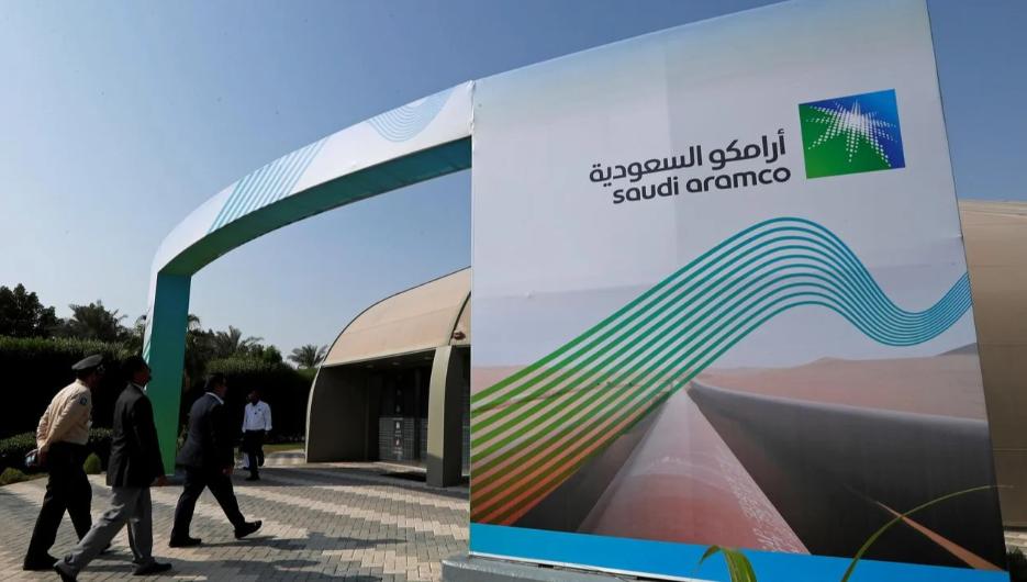 Öğrenci Kariyeri - : Saudi Aramco Dünyanın En Değerli Şirketi Oldu!