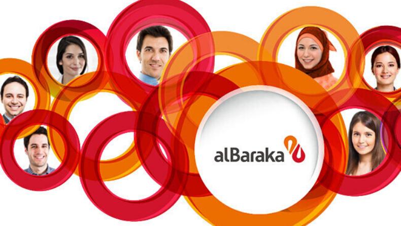 Öğrenci Kariyeri - : Albaraka Türk Katılım Bankası Stajyerlerini Arıyor
