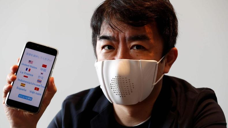 Öğrenci Kariyeri - : Her Şeyin Akıllısı Var Maskenin Neden Olmasın?: Japonlar Akıllı Maske Üretti