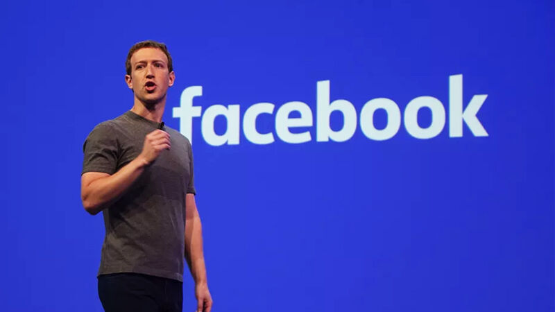Erişim Sorunu Yüzünden Zuckerberg'in Serveti Eriyor Mu?